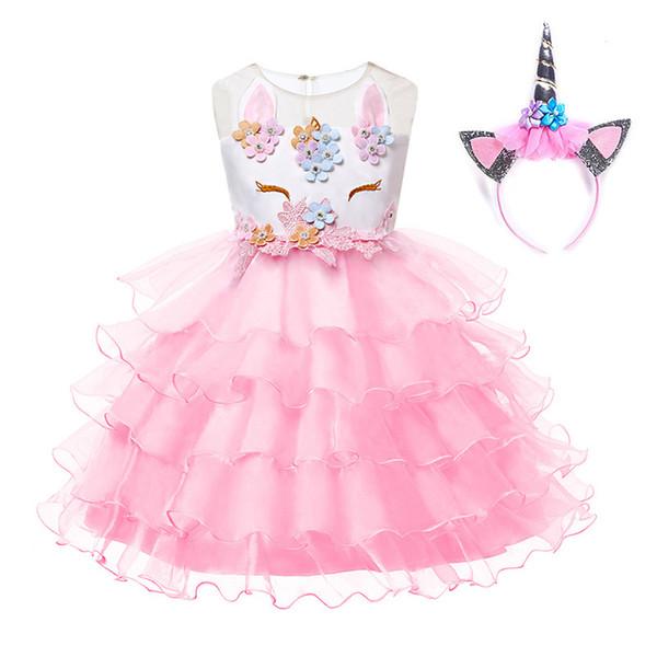 드레스 02 핑크