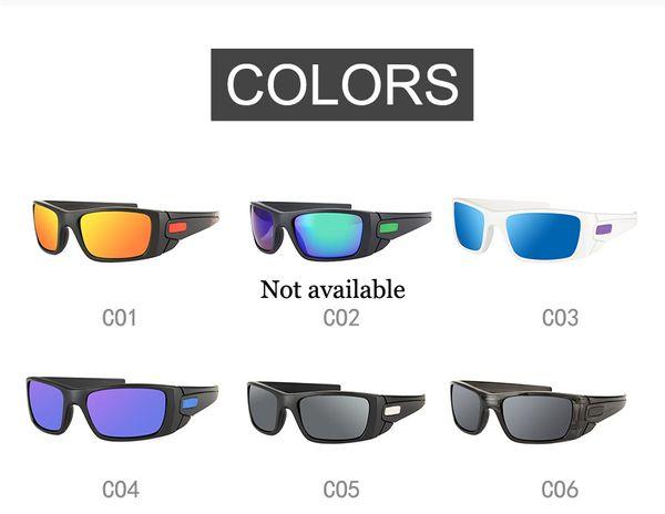 sólo las gafas de sol, colores de la mezcla