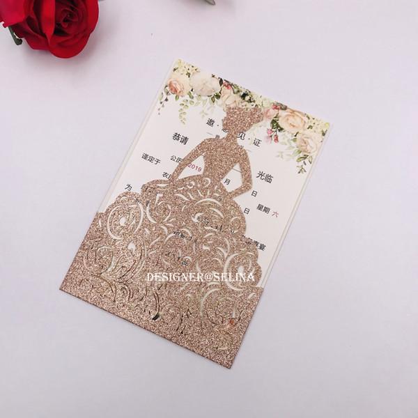 2019 nuovo arrivo in oro rosa glitter Laser Cut Crown Princess Inviti per il compleanno Sweet 15 Quinceanera invita, Sweet 16th Inviti