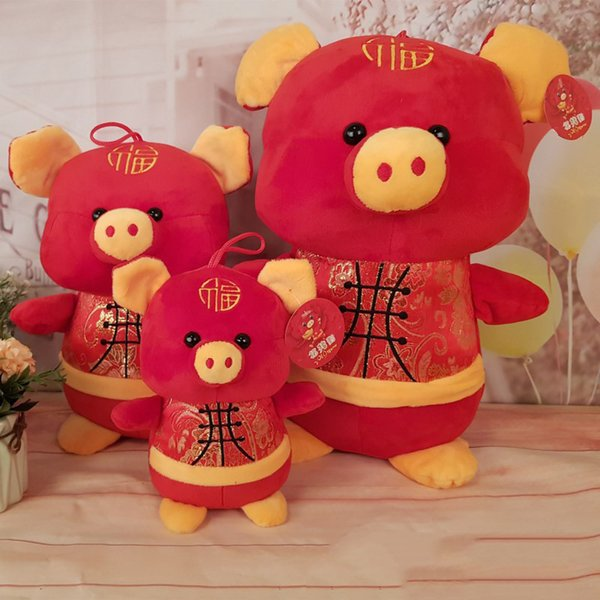 Kids Gift Plush Stuffed Animal Toys New Year Pig Mascot Dolls for Activities Party