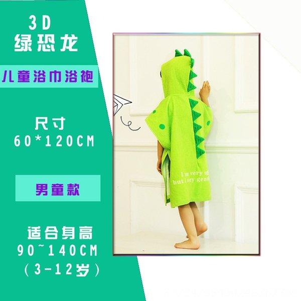 3D green dinosaur-60x120 (single 350g)