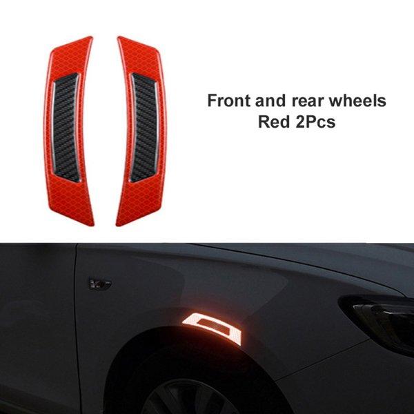 2 레드 F R 휠