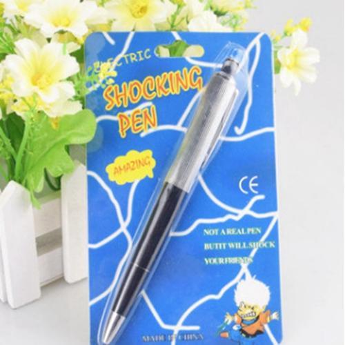 القلم مضحك
