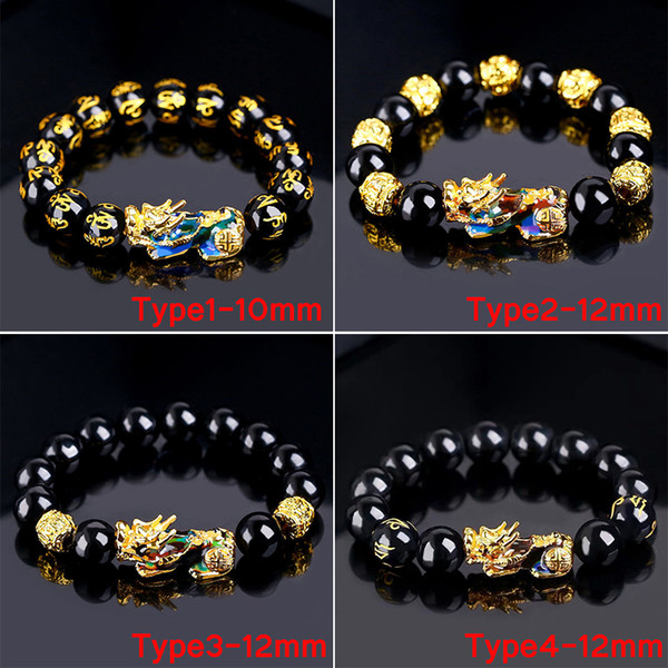 top popular Mood Color Change Bracelet Chinese Feng Shui Pixiu Mantra 12MM Beads Bracelet Lucky Amulet Jewelry Unisex 2021