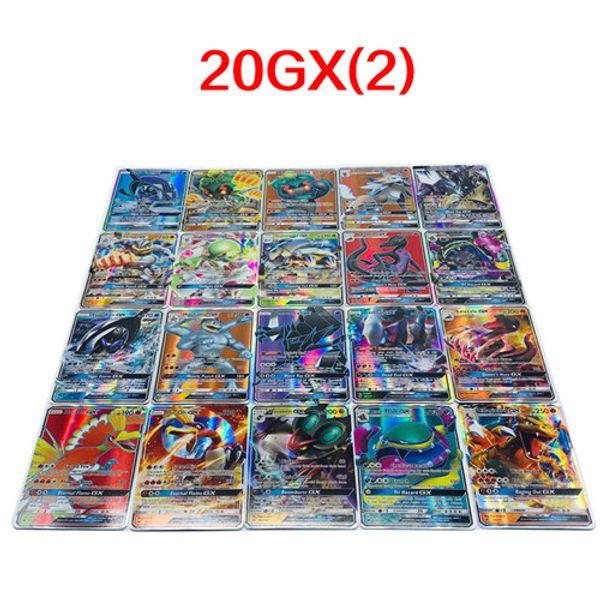 20PCS / مربع، # 3