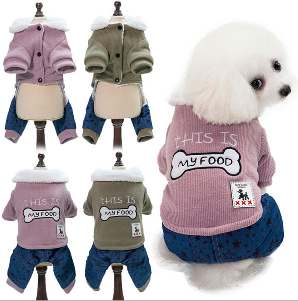 pet dog clothes winter warm pet clothing new dog clothes warm two-color splicing bones figure four feet cotton factory direct