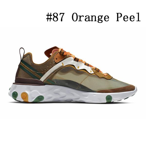 # 87 40-45 قشر البرتقال