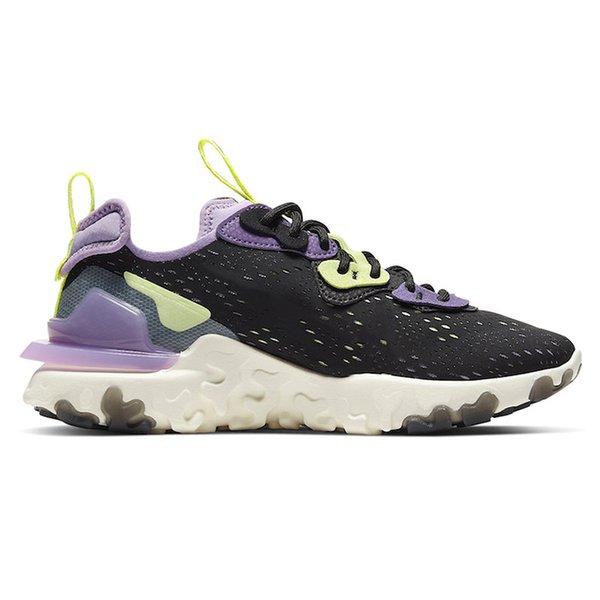 La gravedad púrpura