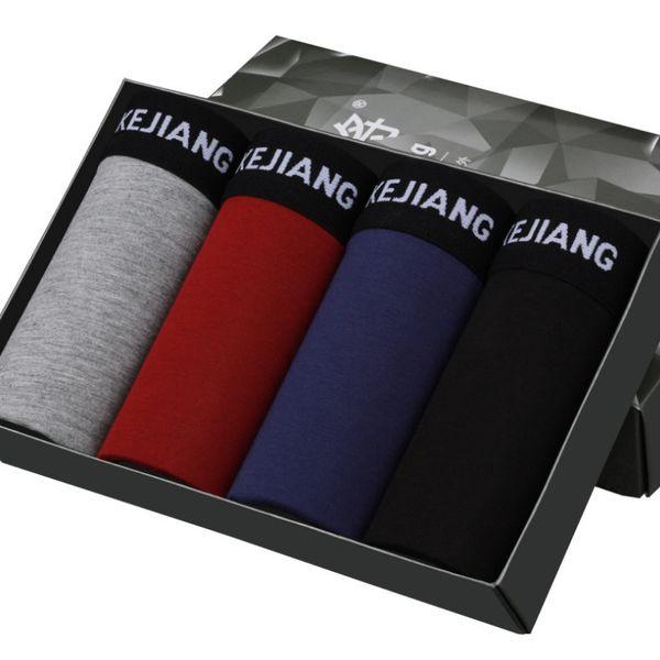 2019 Pouplar Brand Trunk Mens Boxers Cotton Sexy Men Underwear Mens Underpants Male Panties Shorts U Convex Pouch For Gay SH190701