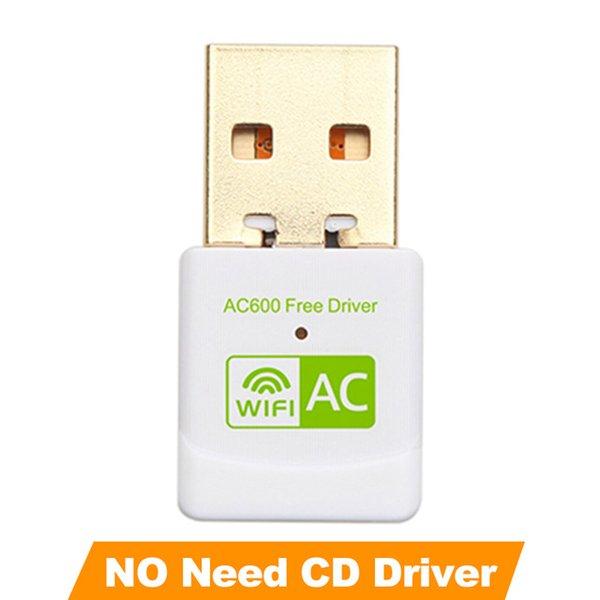 600M Free Driver-2