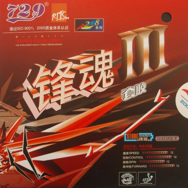 RITC 729 Friendship FASTER III FASTER gomma da ping-pong da ping-pong 3 pips-in con spugna