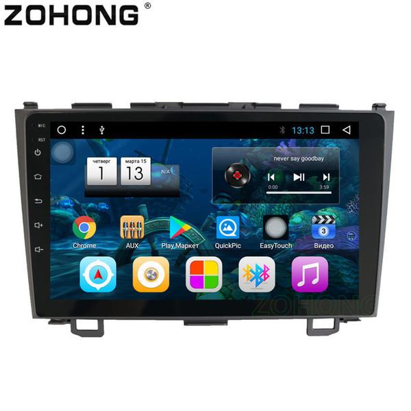2.5D 9 inch Android 8.1 Octa 8 Core for Honda CR-V CRV 2007 2008 2009 2010 2011 CAR DVD Player GPS Navigation Radio WIFI BT MAP