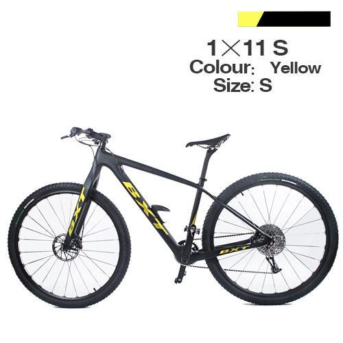 yellow bike S