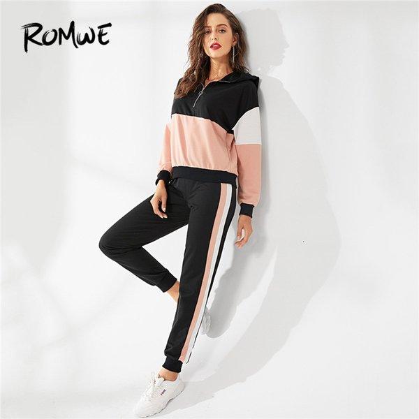 ROMWE Fermuar Up Hoodie Ve Renk Blok Sweatpants Seti Kadınlar Günlük Giysiler Sonbahar Moda Giyim İki Adet Kadın Kıyafetler Y190921