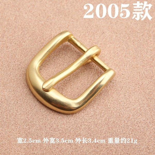 2.5cm Круглая пряжка 2005