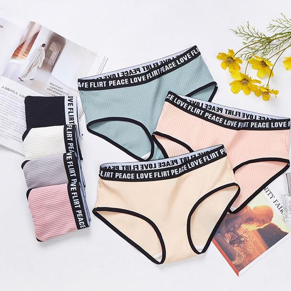 7 cores calcinhas para as mulheres letras de roupa interior de algodão lingerie sexy feminina cuecas casuais senhoras carta impressa cuecas menina