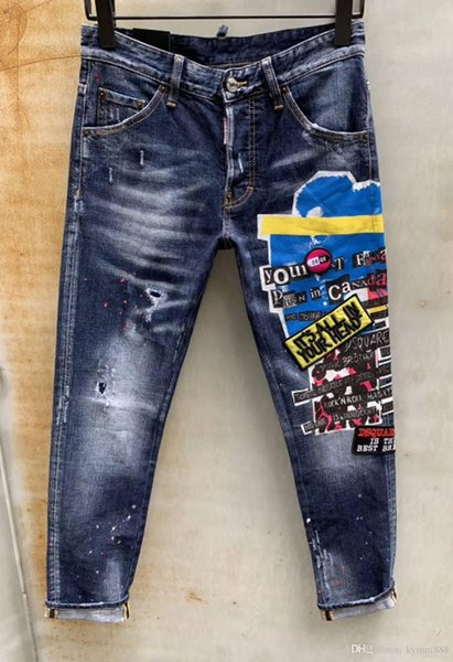 European standing men's jeans, men's jeans, a pair of skinny jeans and black embroidered skulls#0146