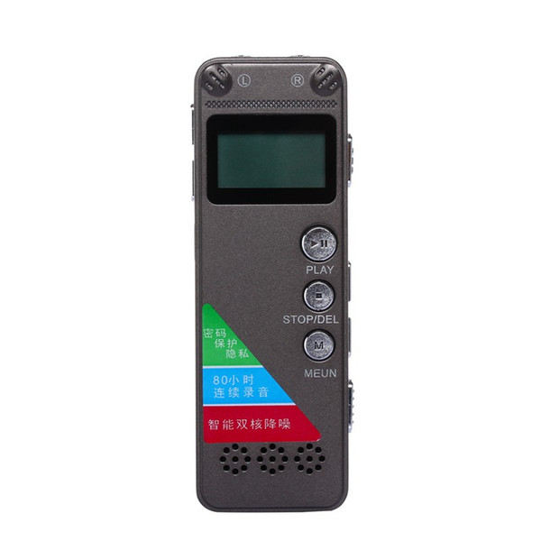 Lanpice Digital Recording Pen Recorder + MP3 Music Player with 3.5mm Earphone Micphone jack 13 Hours Recording Time