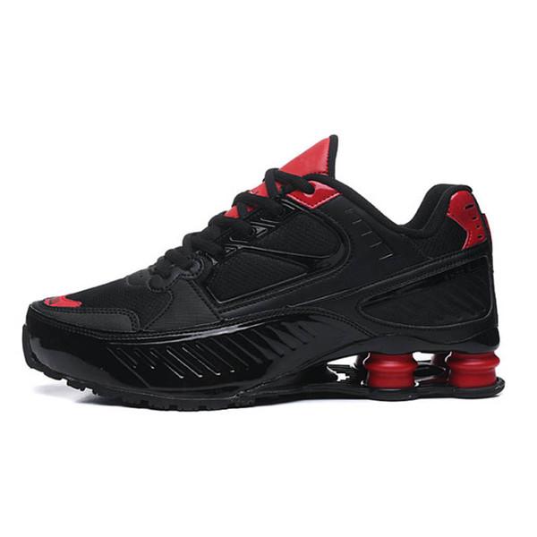 Черный Красный 40-46