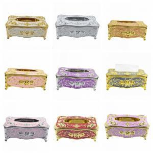 European Style Paper Box Plastic Fashion Tissue Boxes Home Office KTV Hotel Car Facial Napkin Box Case Holder 9styles GGA1625