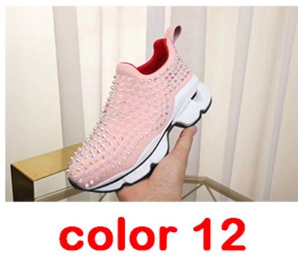 renk 12