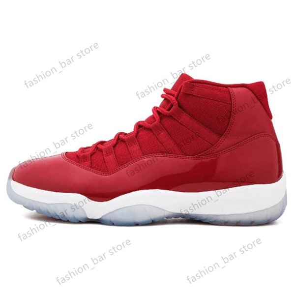 11s gym red