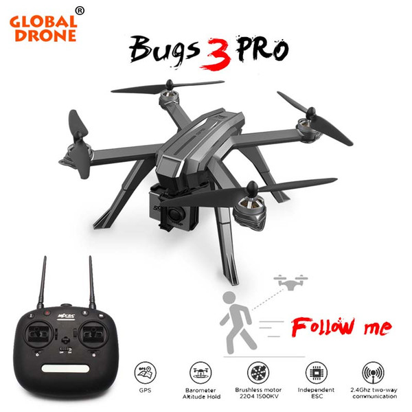 wholesale GPS Follow Me Brushless Drones Professional Quadrocopter Long Time Fly Helicopter Dron Drones With Camera HD