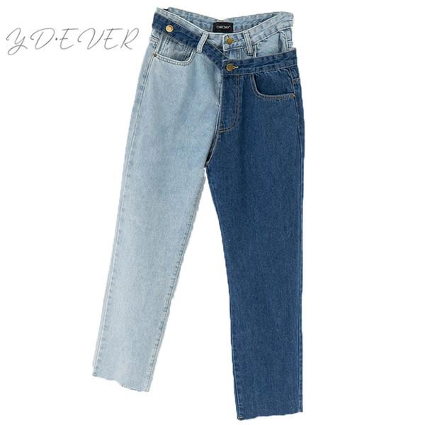 Nuova Estate Autunno 2019 Moda a vita alta in contrasto di colore jeans staccabili Denim dritto pantaloni donna SC086