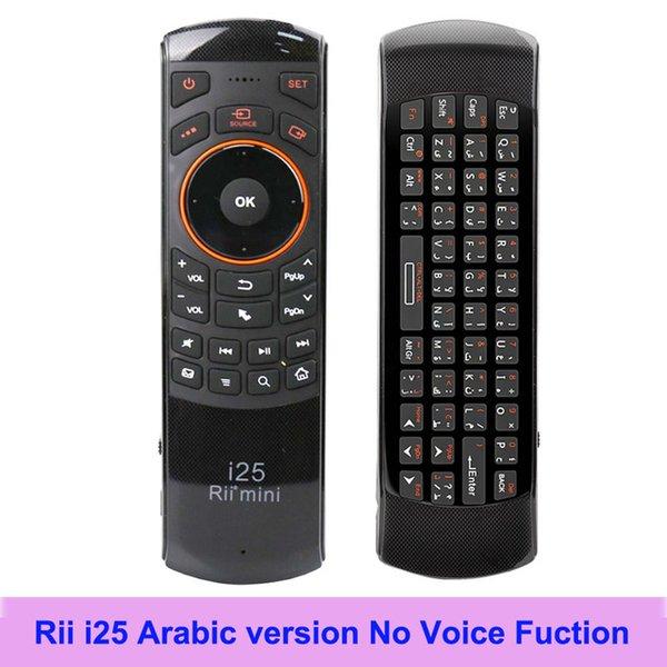 i25 Rii Árabe