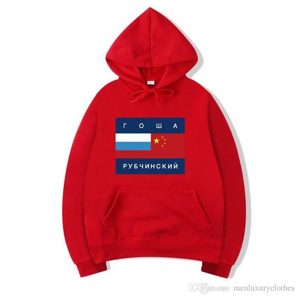 Gosha Rubchinskiy National Flag Hoodie Mens Clothes Autumn Spring Casual Sweatshirts