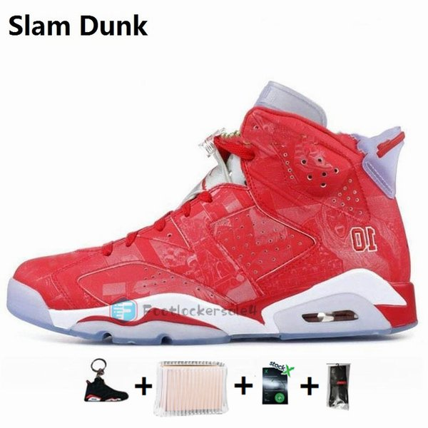 2-Slam Dunk