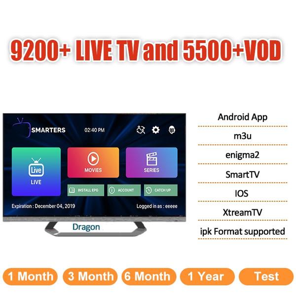 Подписка World TV на Android TV Box 7000 + Европа Франция Испания Португалия Германия Индия США Канада абонемент для smart tv M3U
