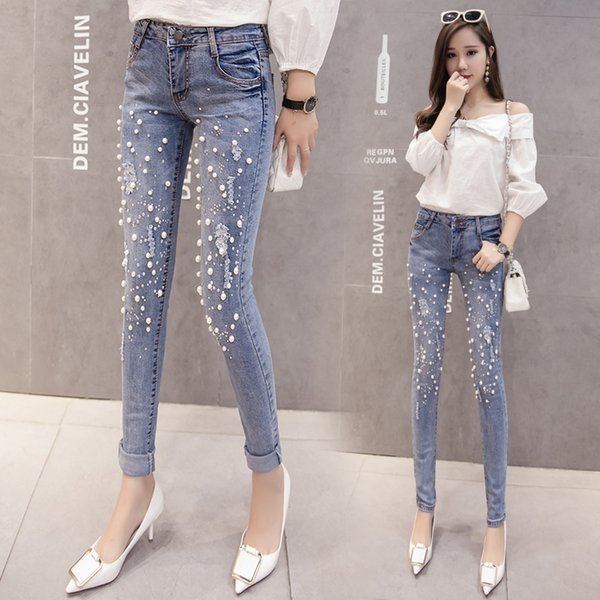 Jeans pour femmes Beads Jeans Taille haute femme pantalon skinny crayon skinny taille haute élastique stretch