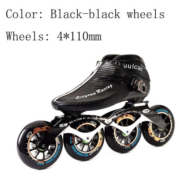 черный 4-110мм