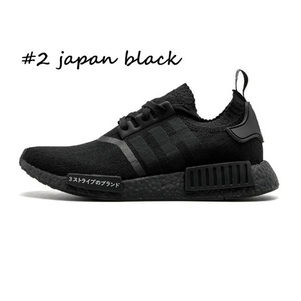 #2 japan black