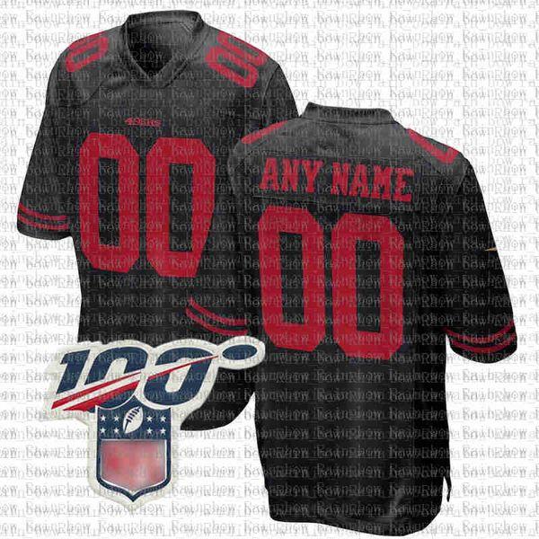 planare + jersey (49ren