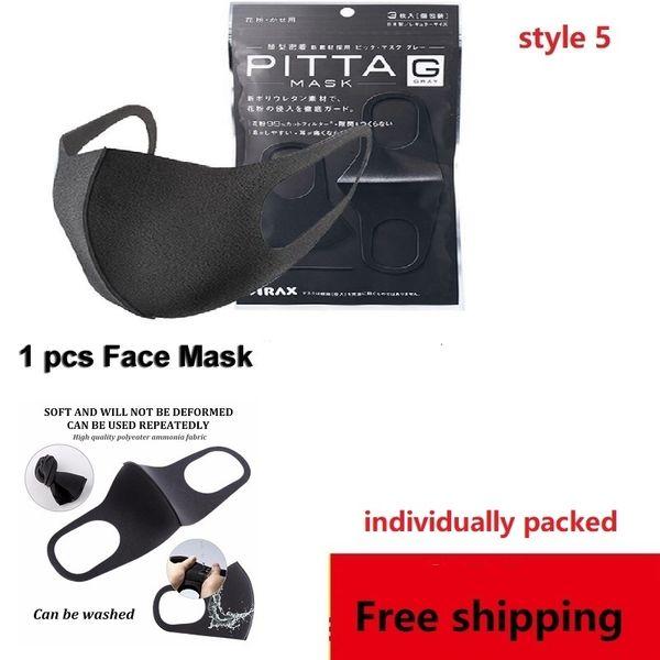 1 PC negro máscara de la no filtro (style5)