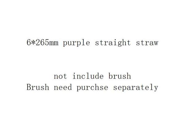 6 * 265mm الأرجواني القش على التوالي