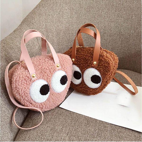 Xiniu Women Bag Cute Little Bag Cartoon Big Eye Pattern Personality Women Messenger Bags Flap Purse Phone Crossbody Handbag Bags