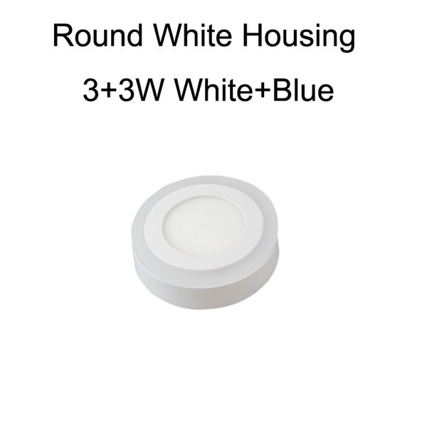 Round White Housing 3+3W White+Blue