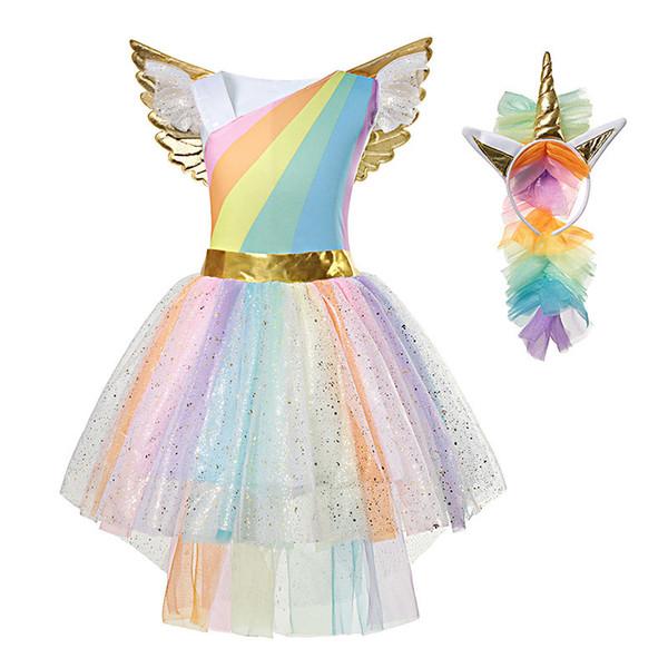유니콘 드레스 01