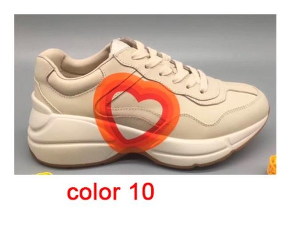 цвет 10