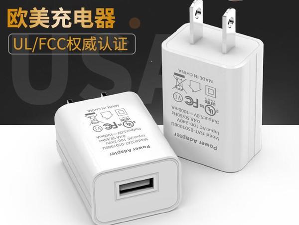 Высокое качество FCC CE ROHS 5 В 1A 5 Вт AC 110-240 В Универсальный адаптер питания Белый Черный Домашнее зарядное устройство для iPhone Samsung Huawei Moto Nokia