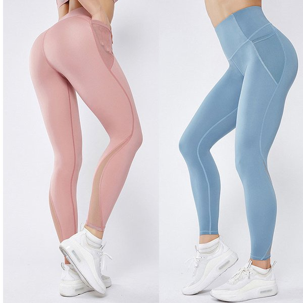 best selling New Design Sports Pants Lift Hip Fitness Stretch Skinny Pants Training Running Skinny Trouser Leggings Under Wear Women Clothes 220217