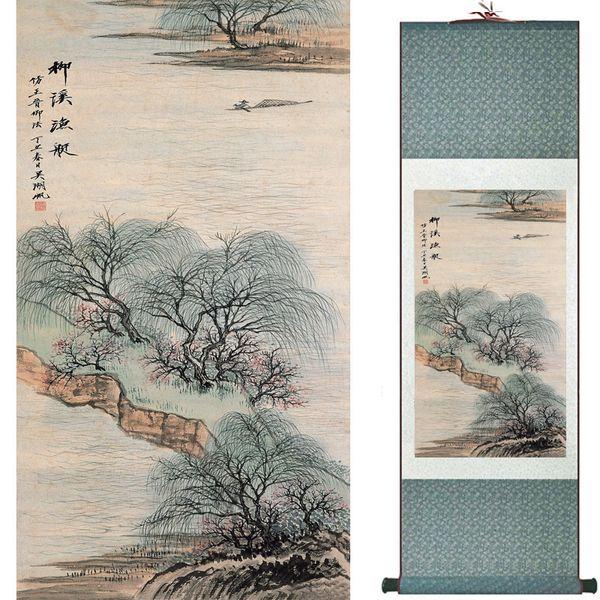 Pintura de montaña y río pintura de pergamino chino arte de paisaje shan shui 201807031607