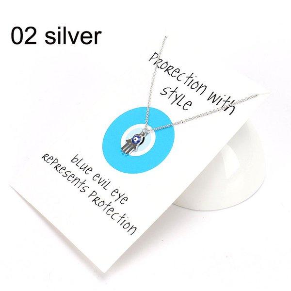 02 الفضة