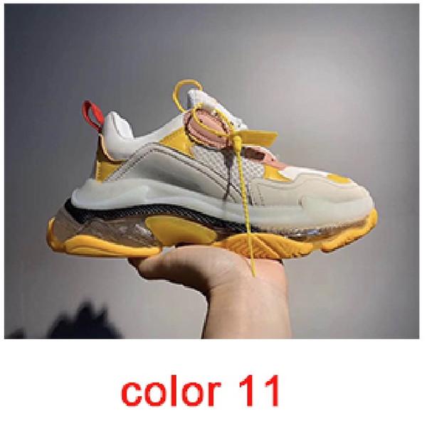цвет 11
