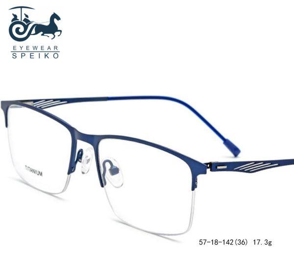 Ultralight pure titanium frames 836 business style men eyewear can be myopia reading glasses 1.74 anti-blue lenses