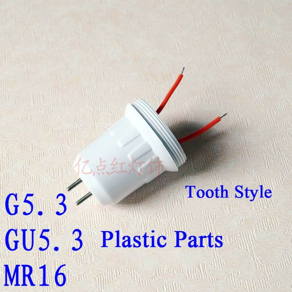 G5.3/MR16 Tooth Style