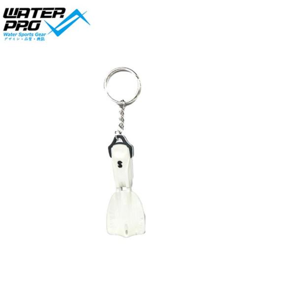 Scubapro Schlüsselanhänger Seawing Nova Key Holder